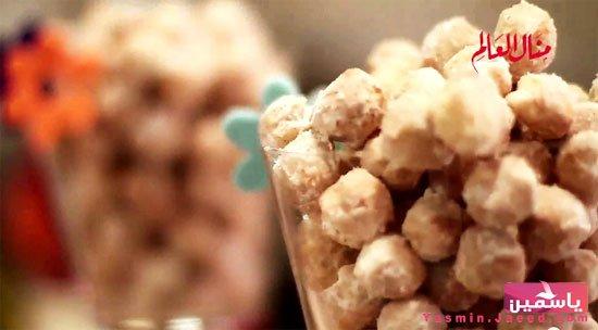 طريقة عمل كرات العسل من حلويات مطبخ منال العالم