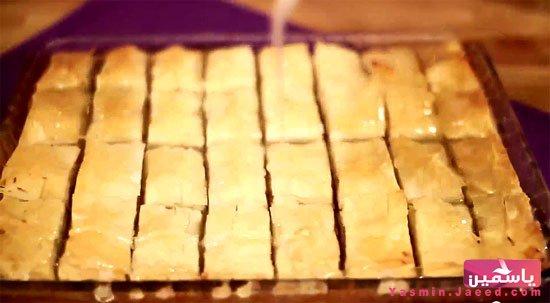طريقة عمل بقلاوة جوز الهند من حلويات مطبخ منال العالم