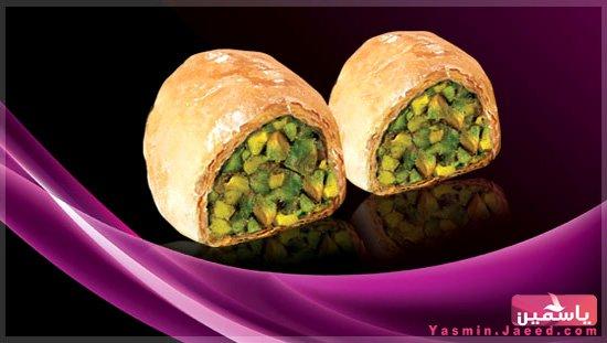 طريقة عمل حلويات العيد بقلاوة بالفستق ( كول وشكور)